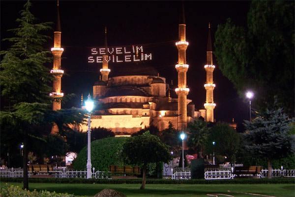 Osmanlı'da Ramazan adetleri