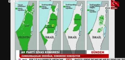 Erdoğan: Bu İsrail terör devletidir