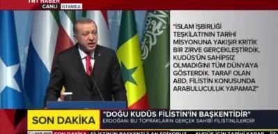 Erdoğan: Trump'ın aldığı kararın kıymeti harbiyesi yoktur