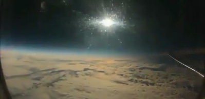 Güneş tutulması uçaktan böyle görüntülendi!