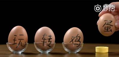 Yumurtayla inanılmaz yemekler