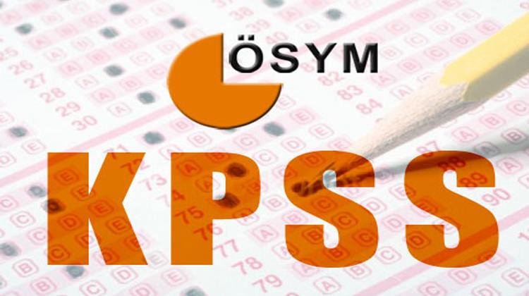 2017 KPSS tercih başvuru sonucu ÖSYM ekranı