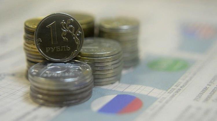 Rusya'nın Rezerv Fonu 2016'da yüzde 73 azaldı