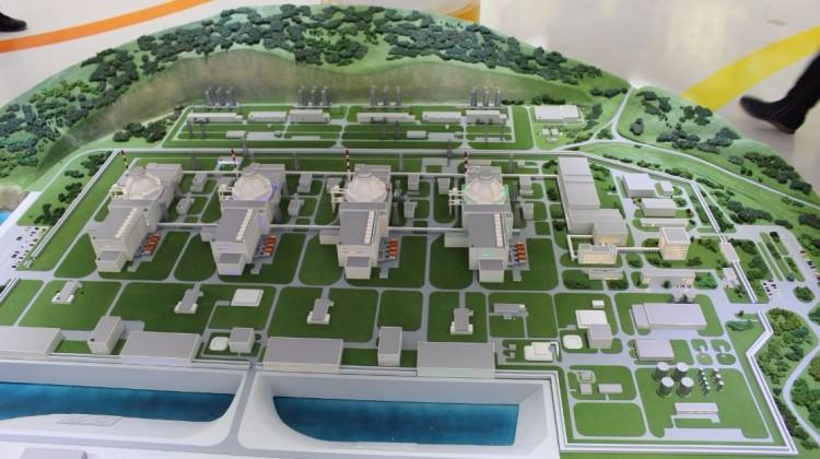 Nükleer eğitimde Ukrayna ile iş birliği