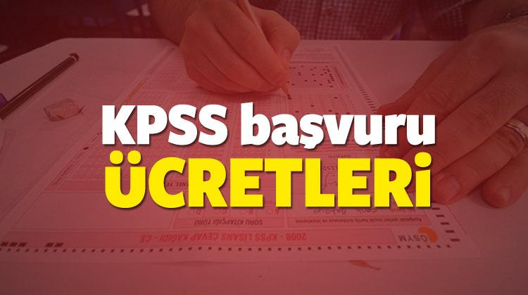 KPSS memurluk sınavı ücretleri hangi bankalara yatırılacak?