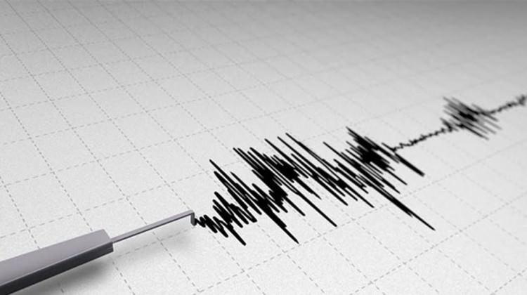 Gümüşhane'de korkutan deprem!