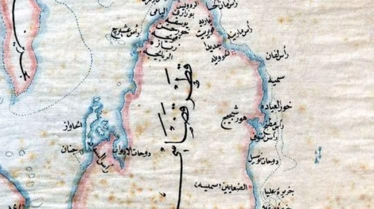 Katar Osmanlı'nın bir ilçesiydi