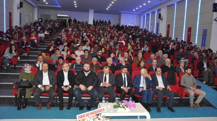 """Bakanlıktan """"Türkçemiz Geleceğimiz"""" konferansı"""