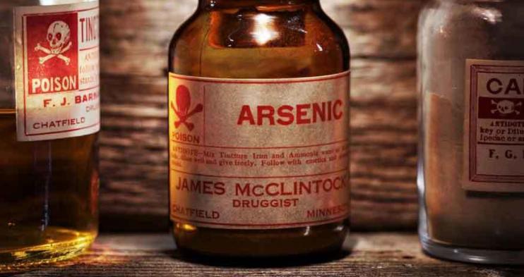 arsenik nedir