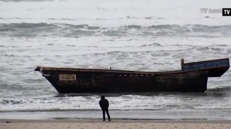Japonya'nın kuzey kıyılarında 4 ceset bulundu