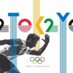 Tokyo'nun 2020 Olimpiyatları bütçesi belli oldu