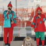 Roman Festivali Gaziosmanpaşa'da Gerçekleşti
