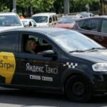 Uber ile Yandex ortak oluyor