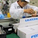 Tayvanlı devden ABD'ye 10 milyar dolarlık yatırım