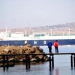 BOTAŞ ile Katar Gaz LNG anlaşması imzaladı
