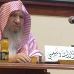 Kabe imamlarının hocası Kubeysi vefat etti
