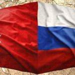 Türkiye'den Rusya'ya sert tepki!