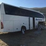 Afyonkarahisar'da yolcu otobüsü tıra çarptı: 1 ölü, 22 yaralı