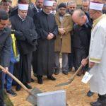 Bosna Hersek'te Ahi Evran Camii temeli atıldı