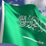 Suudi Arabistan'da silahlı saldırı!