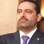Hariri'nin gözü takılı kaldı! Her şeyin delili mi?