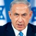 İsrail'den dünyaya küstah çağrı!