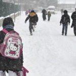 07 Aralık perşembe günü kar tatili olur mu? Bugün o illerde okullar tatil...